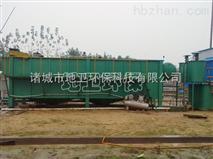 辽宁工业污水处理设备—本溪气浮装置1平流式溶气气浮