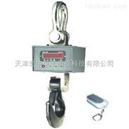 天津电子秤,10吨电子吊秤价格,5吨电子吊秤
