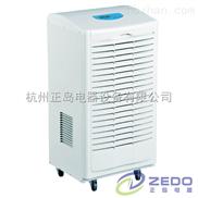上海制药除湿机哪个牌子好?上海制药除湿机厂家