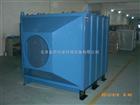 机床油雾净化器资料 油雾净化器工作原理与使用寿命