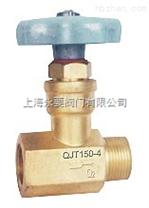 QJT150-4上海永要直通截止阀