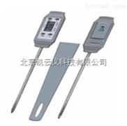 笔式电子温度计