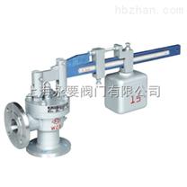 GA41H/GA51H上海永要单杠杆安全阀