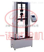 WDS-10QT鐵礦石熔燒球團抗壓試驗機