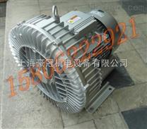 涡旋式气泵/台湾旋涡气泵价格