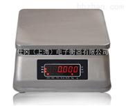 上海厂家30kg防爆电子桌秤--防爆电子桌秤厂家