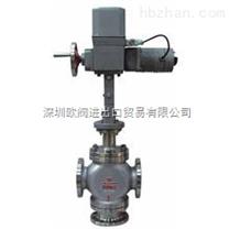 進口電動流量調節閥 進口電動流量控製閥