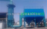 PPC128除尘器/PPC气箱脉冲除尘器