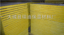 北京岩棉复合板厂家,拿货价