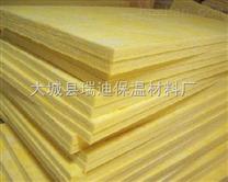 通化玻璃丝棉板厂家,价格