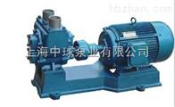YHCB油罐车圆弧齿轮油泵
