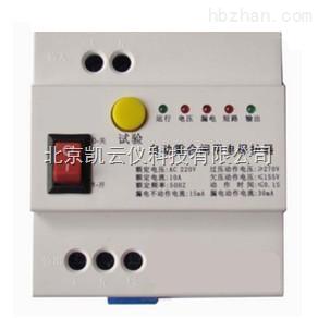 电表保护器接线图