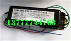 YK40-2DFL防爆电子镇流器/40W一托一防爆电子镇流器价格