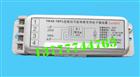 YK40-1DFL高效节能荧光灯防爆电子镇流器/防爆电子镇流器价格