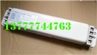 YK18DF×2CS防爆熒光燈電子鎮流器/防爆電子鎮流器批發價