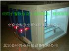 光氧催化除味设备,光氧催化除味净化器