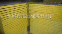沈阳岩棉复合板多少钱一方