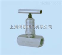 J11W美标内螺纹针型阀