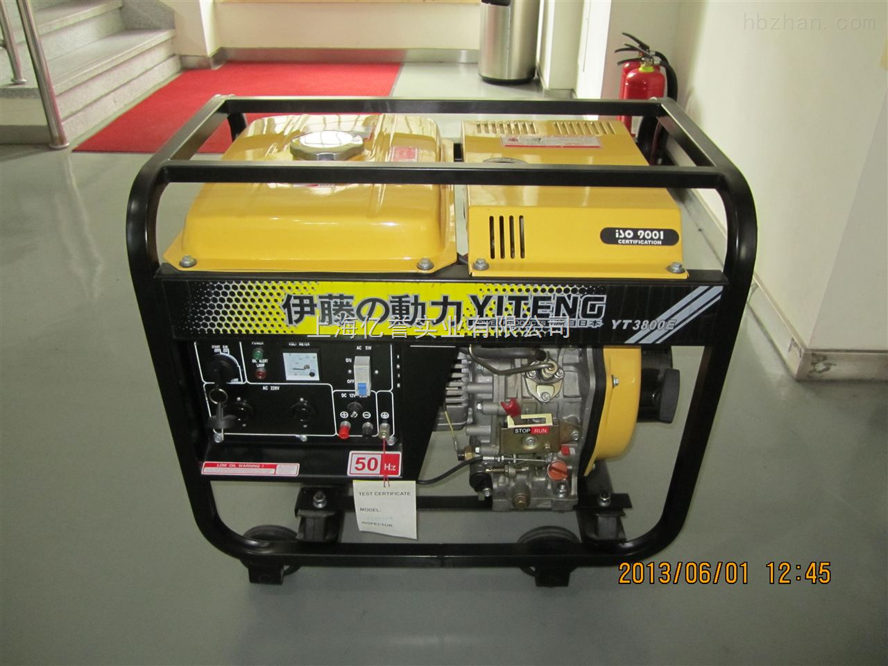 3kw柴油发电机 电启动 风冷