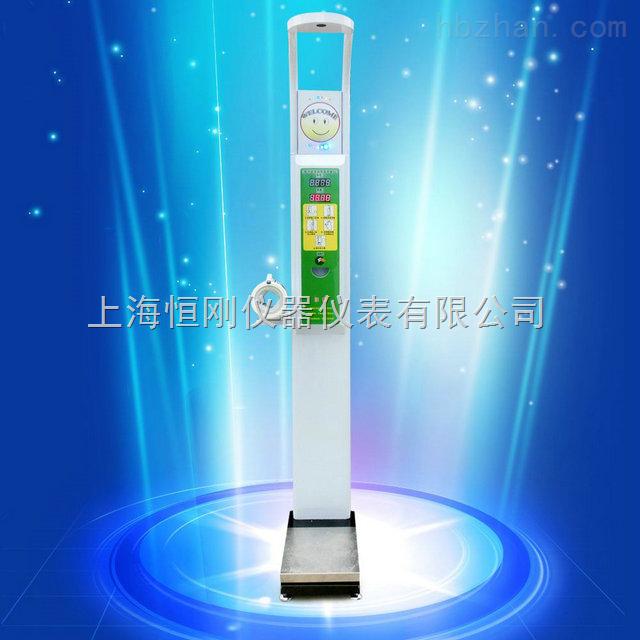 妇幼保健用电子身高体重测量仪