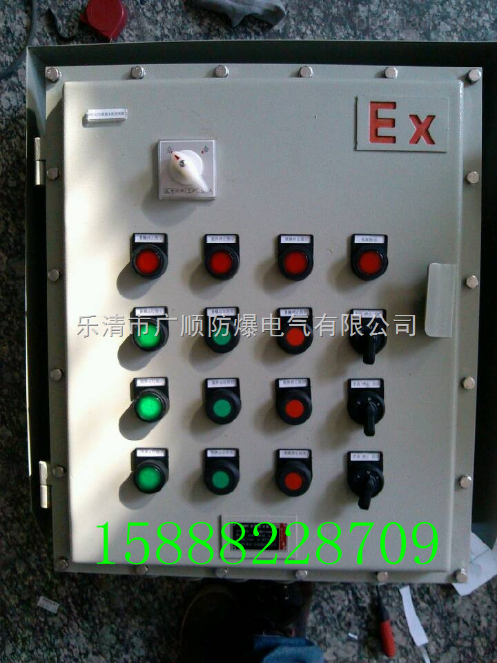 防爆不锈钢照明(动力)配电箱采用复合型,由电器元件主腔和接线腔组成.