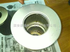 ZAL900V3-MDC1(福林)汽轮机过滤器滤芯