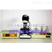 气压分析式铁谱仪系统 型号:ZH9403