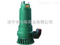 山东供应2.2KW防爆潜水, BQS(BQW)35-7-2.2矿用防爆潜水泵