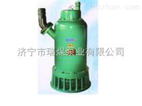 防爆排沙排污潜水电泵3KW ,BQS 12-20-3 /N隔爆潜水排沙泵