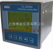 CL-2059A-余氯总氯测定仪