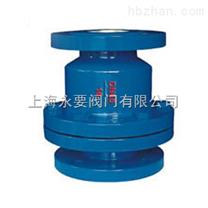 上海永要HC41X节能梭式止回阀 止回阀型号