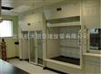 天津通風櫃係統生產廠家