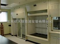天津通风柜系统生产厂家