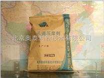 秦皇岛混凝土增强剂厂家,渗透型混凝土表面增强剂