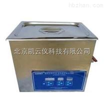 多功能超聲波清洗機
