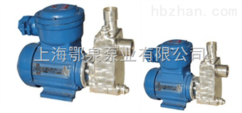 HYLZ小型不锈钢自吸油泵