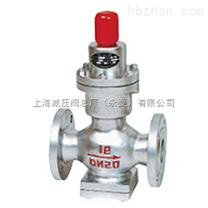 Y44H波纹管减压阀 上海减压阀总厂