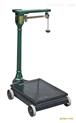 150公斤机械台秤