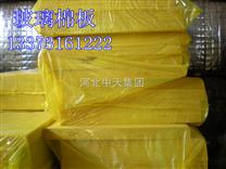 通遼市玻璃棉板生產廠家//屋頂玻璃棉氈隔熱效果