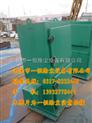 PL-1600单机袋式除尘器/PL-1600除尘器
