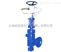 WYF968Y减温减压阀 上海减压阀总厂