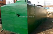 鄭州廠家直供化肥廠汙水處理betway必威手機版官網