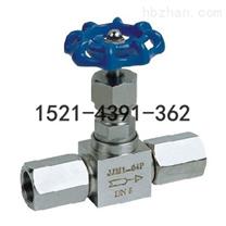JJM1-64P压力计截止阀