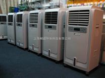 工业除味杀菌空气净化器 工业空气净化机