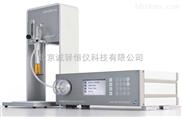 德国MI实验室快速测汞仪LabAnalyzer 254