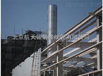 天津不锈钢烟囱优质供应