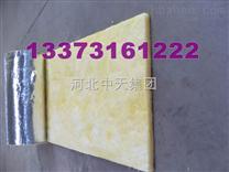 兗州市出口玻璃棉卷氈生產廠家、玻璃棉氈市場價格