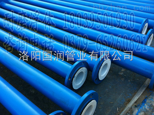 DN125襯塑管道