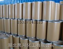 甲酸钙厂家甲酸钙现货甲酸钙用途甲酸钙