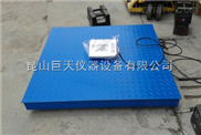 FWN-2t电子地磅秤,台湾?;‵WN系列电子地磅价格